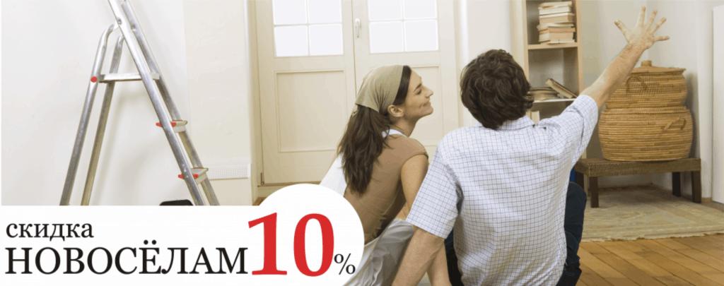 Натяжные потолки: как найти клиентов