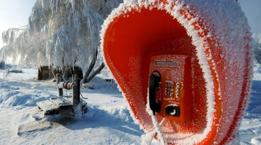 Холодные звонки потенциальным клиентам риэлтора