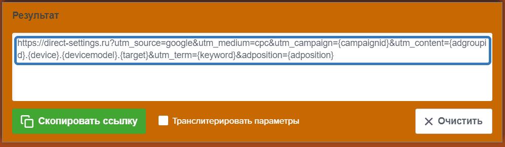 Источник Google. Тип источника cpc (контекстная реклама)