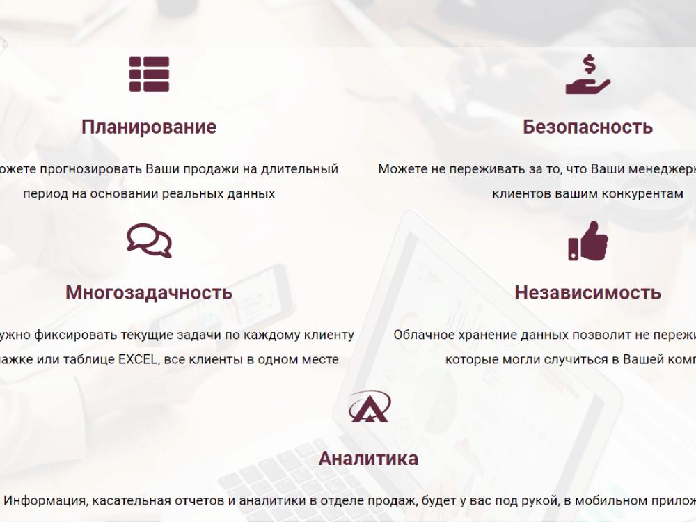 Разработка сайтов - портфолио